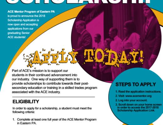 2018-scholarship-flyer-791x1024